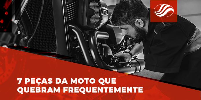 peças de moto, 7 Peças da moto que quebram frequentemente, Alba Moto