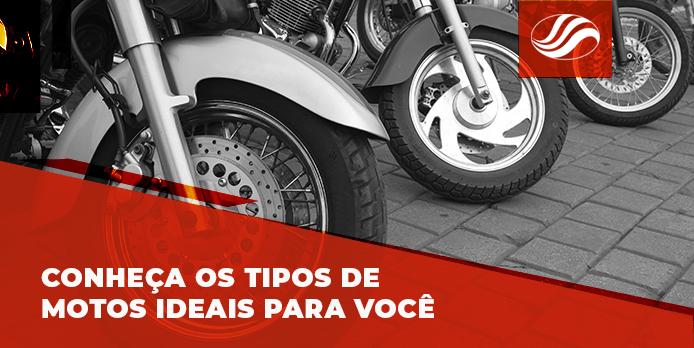 tipos de motos, Conheça os tipos de motos ideais para você, Alba Moto, Alba Moto